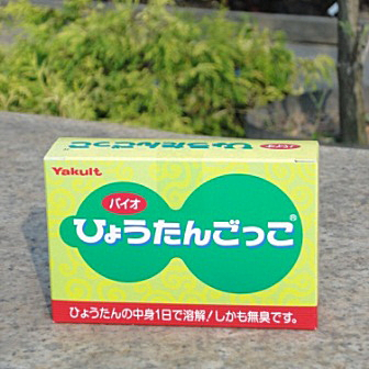 ひょうたんの中身を溶解する人気商品 ひょうたんごっこ ヤクルト 割引 18%OFF 10g×5袋
