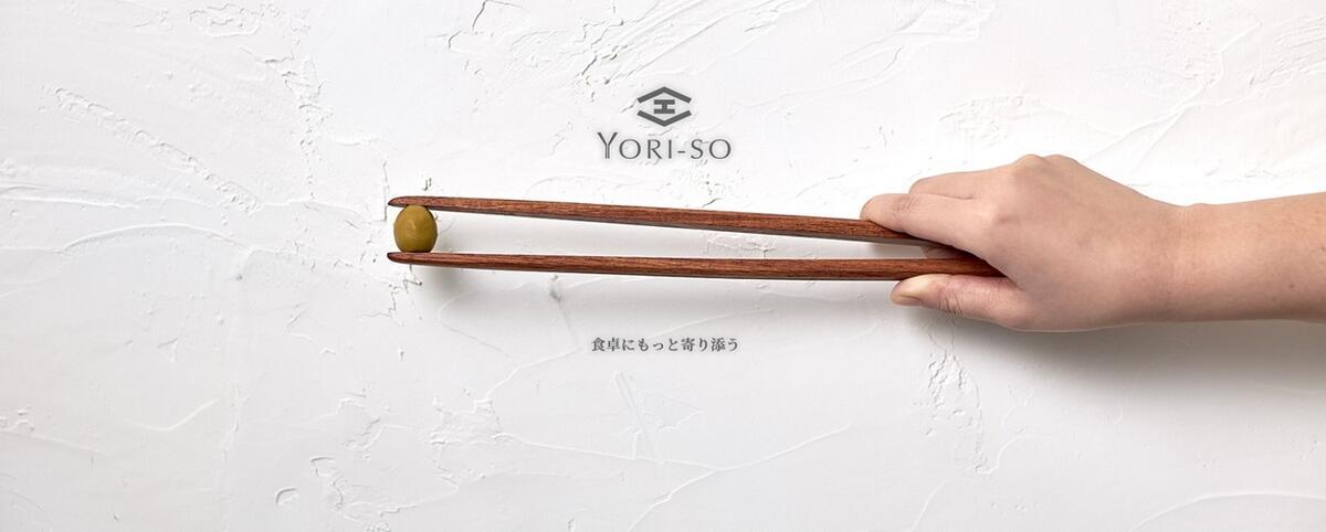 YORI-SOショップ:日々の食卓に寄り添いを