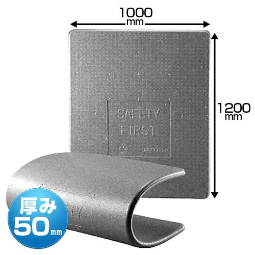 JSP パレットスペーサー 厚み50mm 1000×1200mm 6枚セット【メーカー直送 代引不可・返品不可】