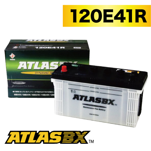 120E41R【直送】【返品不可】 ATLAS(アトラス) 大型車用 JIS(日本車用)バッテリー AT