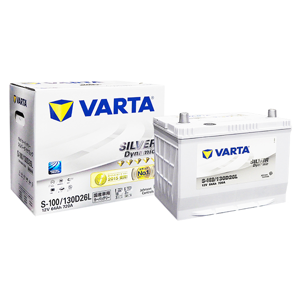 S-100 VARTA SIVER Dynamic アイドリングストップ車用 国産車用バッテリー (130D26L) 【メーカー直送 代引不可・返品不可】
