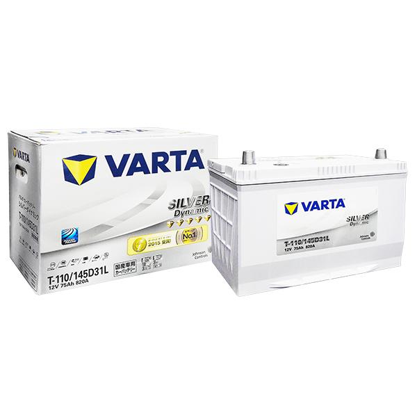 T-110 VARTA SIVER Dynamic アイドリングストップ車用 国産車用バッテリー (145D31L) 【メーカー直送 代引不可・返品不可】