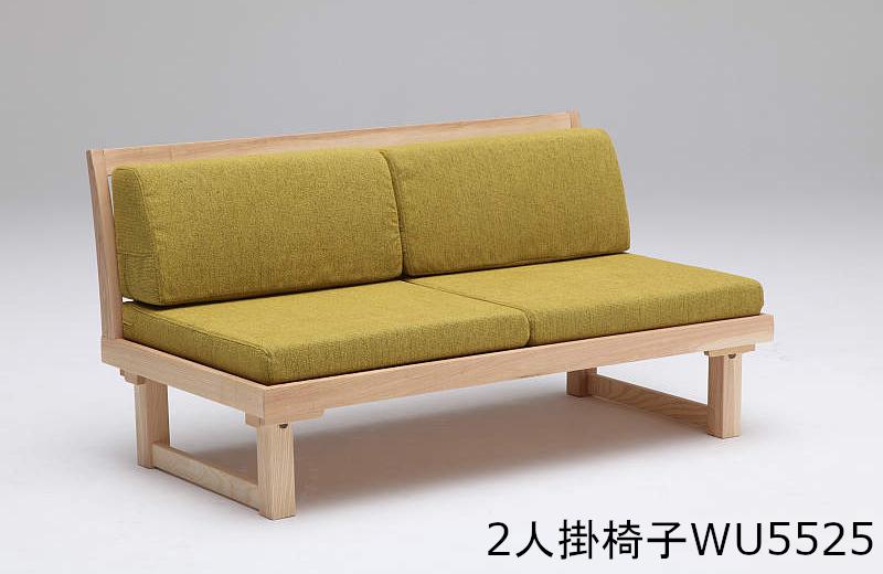 【8/9 1:59までエントリーで誰でも19倍】 カリモク 2人掛け椅子WU5525 座・スタイル 家具のよろこび 【店頭受取対応商品】