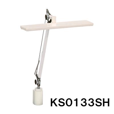 カリモク 【メーカー取り寄せ】 スタンドライトKS0133SH ホワイト色 学習デスク 学習机 送料無料 家具のよろこび 【店頭受取対応商品】