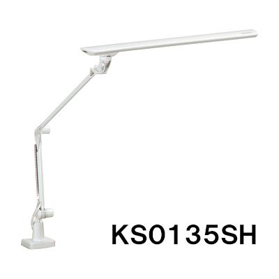 カリモク スタンドライトKS0135SH ホワイト色 学習デスク 机 送料無料 【あす楽対応】 家具のよろこび 【店頭受取対応商品】