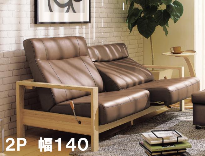 【P10倍&エントリーでPアップ】 カリモク 本革リクライニングソファー 2P WT5102E270送料無料 家具のよろこび 【店頭受取対応商品】
