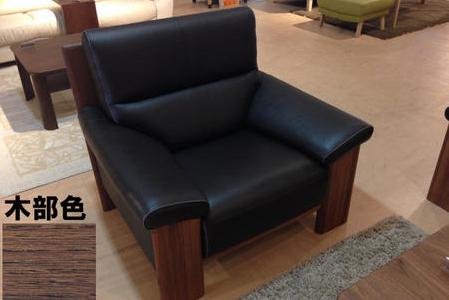 【6/6までP10倍】 カリモク 本革1Pソファー ZU4800K353 送料無料 家具のよろこび 【店頭受取対応商品】