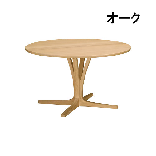 【P10倍&割引クーポン】カリモク 円型ダイニングテーブル DU4401ME 幅120 オーク材 送料無料 4人掛け 5人掛け 家具のよろこび 【店頭受取対応商品】