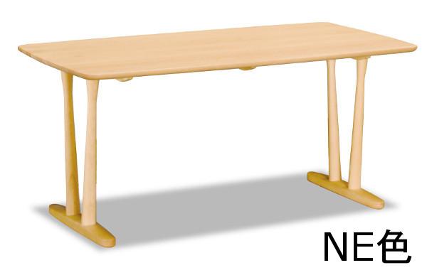 【8/9 1:59までエントリーで誰でも19倍】 カリモク ブナ材 ダイニングテーブル DD5330NE DD5330NJ DD5330NI 幅1500 送料無料 家具のよろこび 【店頭受取対応商品】