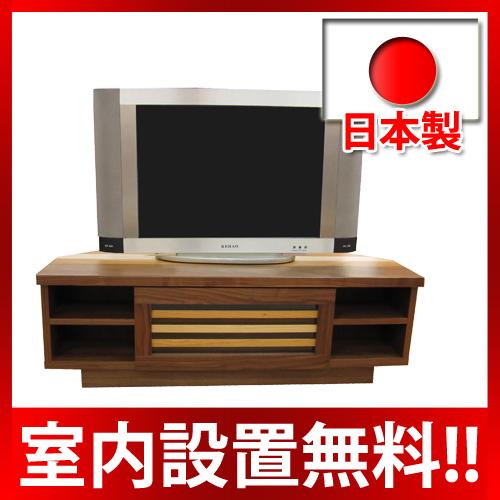 【P5倍】 コーナーテレビボード トリコ 105 ウォールナット ブラックチェリー バーチ 家具のよろこび 【店頭受取対応商品】