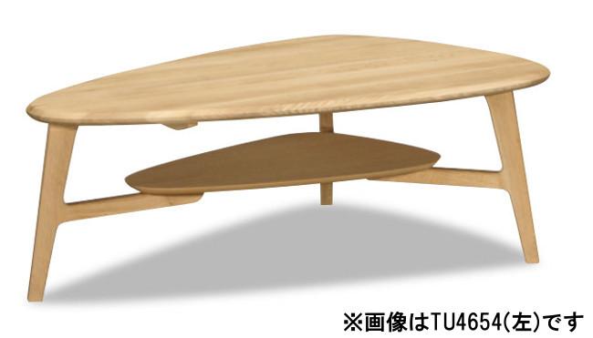 【8/9 1:59までエントリーで誰でも19倍】 カリモク リビングテーブル TU4653E000(右) TU4654E000(左) 幅130 オーク材 送料無料 家具のよろこび 【店頭受取対応商品】