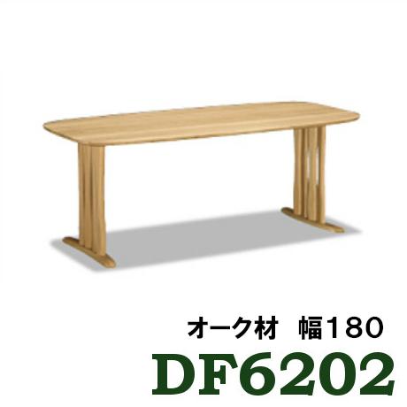 【P10倍&エントリーでPアップ】 カリモク ダイニングテーブル DF6202E000 幅180 オーク材 送料無料 6人掛け 大家族 家具のよろこび 【店頭受取対応商品】