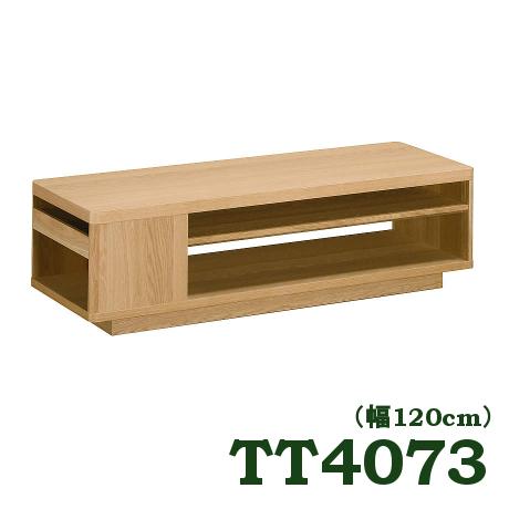 【P10倍&エントリーでPアップ】 カリモク リビングテーブル 幅120 TT4073ME 送料無料 家具のよろこび 【店頭受取対応商品】