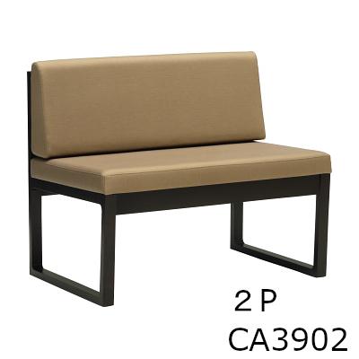 【8/9 1:59までエントリーで誰でも19倍】 カリモク 2Pベンチ CA3902AW 合皮シート 送料無料 家具のよろこび 【店頭受取対応商品】