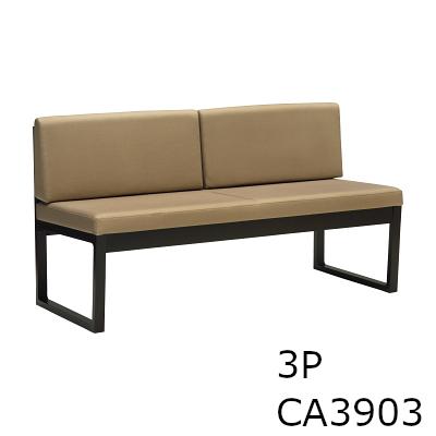 【P11倍&エントリー更にPアップ】 カリモク 3Pベンチ CA3903W564W 合皮シート 送料無料 家具のよろこび 【店頭受取対応商品】