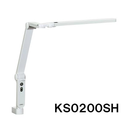 カリモク スタンドライトKS0200SH ホワイト色 学習デスク 机 送料無料 家具のよろこび 【店頭受取対応商品】