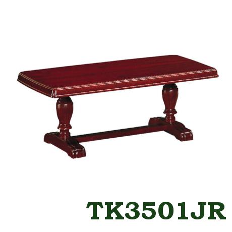 【8/9 1:59までエントリーで誰でも19倍】 カリモク リビングテーブル TK3501JR 送料無料 家具のよろこび 【店頭受取対応商品】