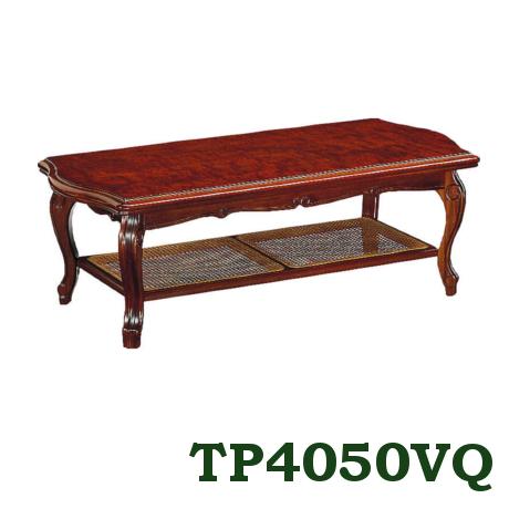 【P10倍&エントリーでPアップ】 カリモク リビングテーブル TP4050VQ 送料無料家具のよろこび 【店頭受取対応商品】
