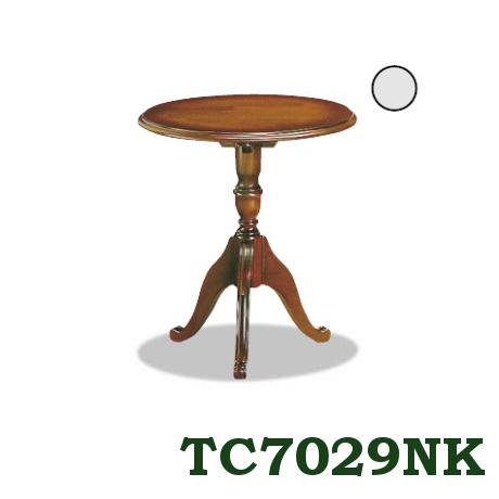 【8/7 7:59までエントリーで誰でも14倍】 カリモク コロニアル サイドテーブル TC7029NK 送料無料 家具のよろこび 【店頭受取対応商品】