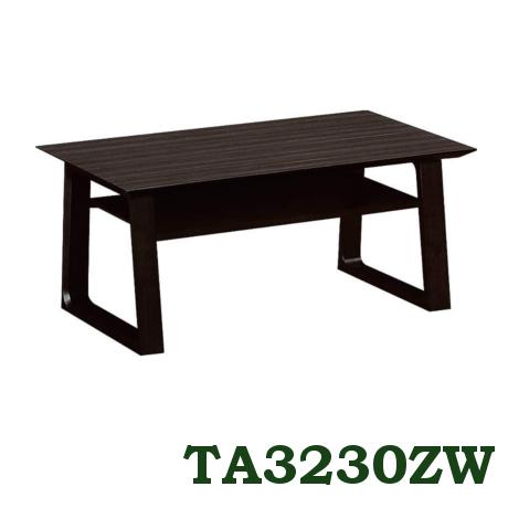 【P10倍&エントリーでPアップ】 カリモク リビングテーブル 幅90 TA3230ZW 送料無料家具のよろこび 【店頭受取対応商品】