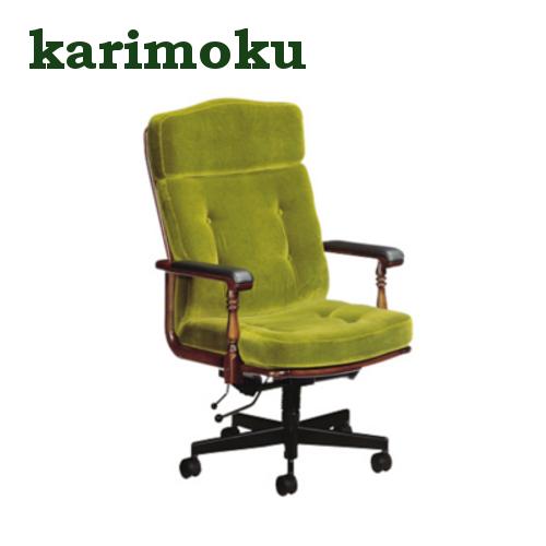 【8/9 1:59までエントリーで誰でも19倍】 カリモク デスクチェア XC0640GK 送料無料 家具のよろこび 【店頭受取対応商品】