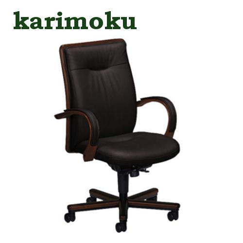 【6/6までP10倍】 カリモク デスクチェア XT5640DK 本革 送料無料 家具のよろこび 【店頭受取対応商品】