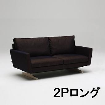 【P10倍&エントリーでPアップ】 カリモク 布2Pロングソファー UU8022Y547 送料無料 家具のよろこび 【店頭受取対応商品】