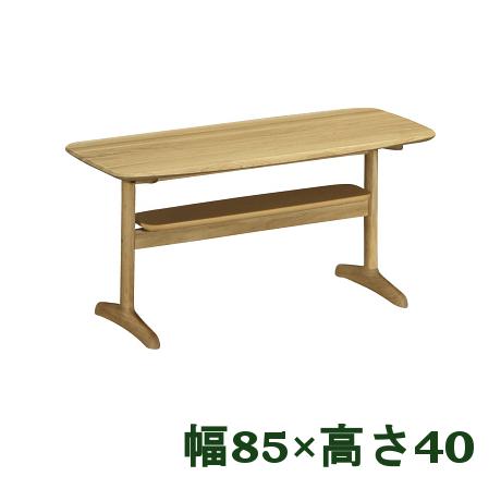 【P10倍&エントリーでPアップ】 カリモク リビングテーブル 幅85 ロータイプ TW3100ME 送料無料 家具のよろこび 【店頭受取対応商品】