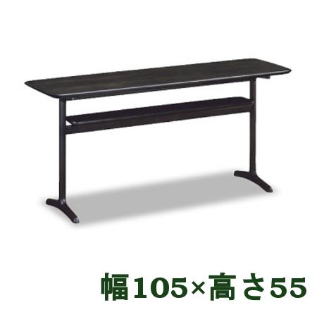 【8/9 1:59までエントリーで誰でも19倍】 カリモク リビングテーブル 幅105 ハイタイプ TW3600Q405 送料無料 家具のよろこび 【店頭受取対応商品】