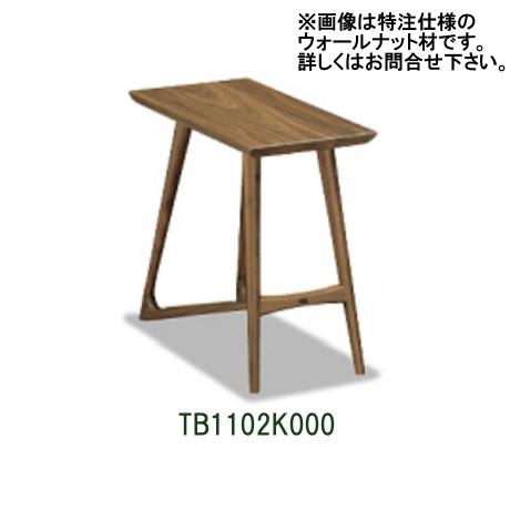 カリモク サイドテーブル TB1102K000 送料無料 家具のよろこび 【店頭受取対応商品】
