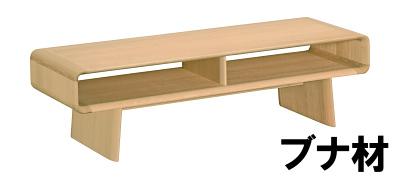 【12/31までP11倍】 カリモク ブナ材 リビングテーブル TU4970V000 TU4900I000 幅140 送料無料 家具のよろこび 【店頭受取対応商品】