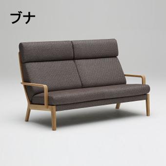 Changeable To A Karimoku Cloth Sofa