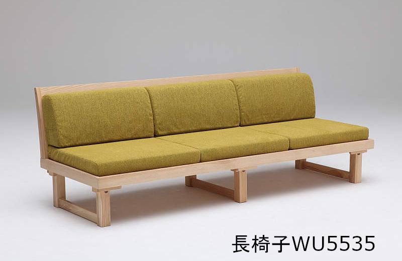 【8/9 1:59までエントリーで誰でも19倍】 カリモク 肘無長椅子WU5535 送料無料 座・スタイル 家具のよろこび 【店頭受取対応商品】