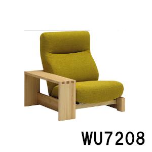 【6/1限定P11倍】 カリモク リクライニングソファー 右肘椅子 WU7208 送料無料 家具のよろこび 【店頭受取対応商品】