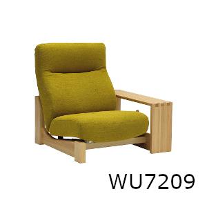 【8/9 1:59までエントリーで誰でも19倍】 カリモク リクライニングソファー 左肘椅子 WU7209 送料無料 家具のよろこび 【店頭受取対応商品】