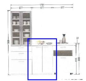 【8/7 7:59までエントリーで誰でも14倍】 カリモク 食器棚下置EA2320HH&天板EA2356HH 送料無料