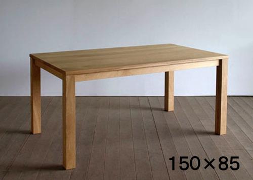 【エントリーで更にPアップ】 ダイニング エムテーブル 150X85 オーク無垢材 送料無料 国産 4人掛け 5人掛け お誕生席 家具のよろこび 【店頭受取対応商品】