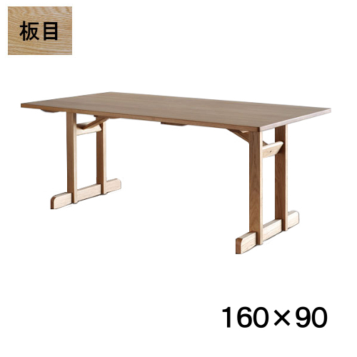 【P10倍&エントリーでPアップ】 ダイニング ティーテーブル 160X90 オーク材 送料無料 国産 4人掛け 5人掛け お誕生席 家具のよろこび 【店頭受取対応商品】