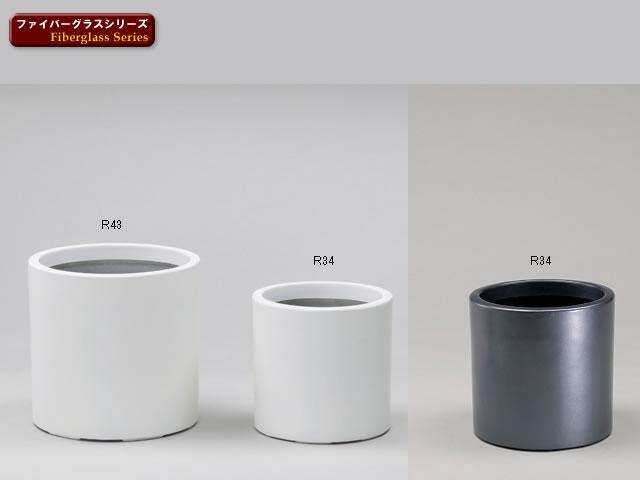 リングポットR-34(P)/大型ポット【鉢】