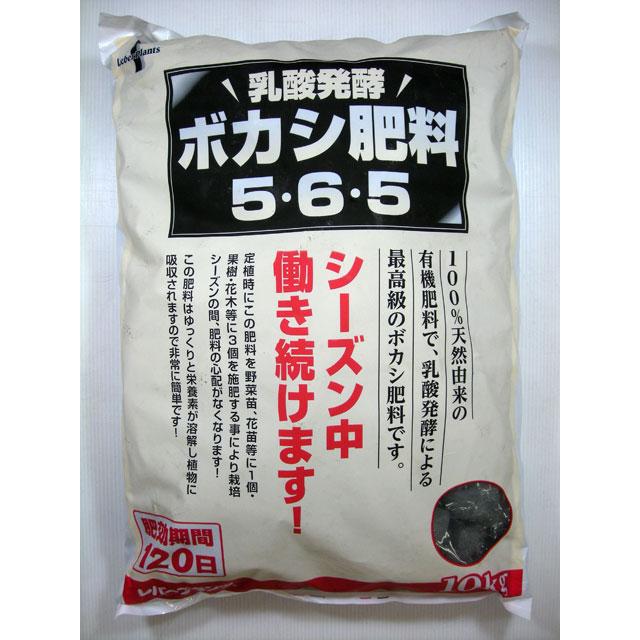 レバープランツ乳酸発酵ボカシ10kg