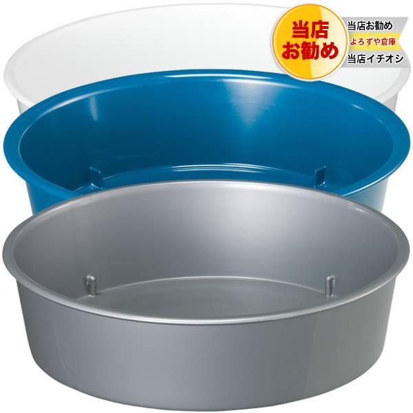 激安挑戦中 観葉 鉢花の受皿に最適 深皿13号 鉢皿 人気の製品