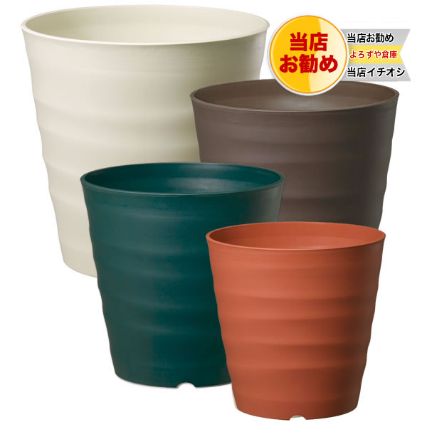 素焼きの様な「ナチュラル」な質感で大人気!バラ栽培に最適です フレグラーポット 24型 3個セット(P8)ポット・鉢 【バラ】素焼風 鉢 プラスチック
