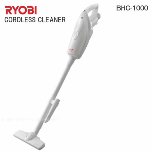 充電式クリーナー[BHC-1000]【リビング収納】