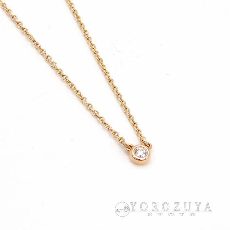 Tiffany&Co. ティファニー ネックレス バイザヤード 1PD ネックレス K18 ゴールド ダイヤ ペンダントネックレス 【中古】