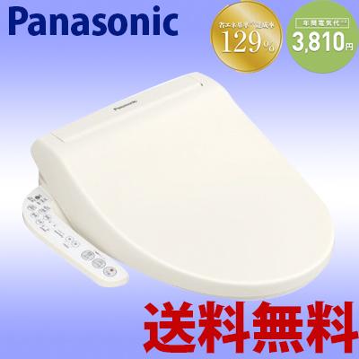 Panasonic 温水洗浄便座 ビューティ・トワレ DL-EJX10-CP パステルアイボリー