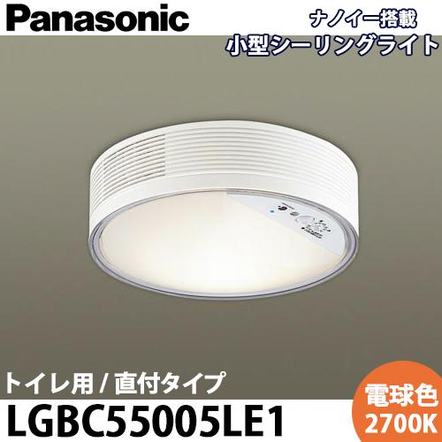 【送料無料】Panasonic パナソニック 住宅用照明器具 ナノイー搭載 小型シーリングライト FreePaセンサトイレ用直付けタイプ LGBC55005LE1 電球色 1畳空間