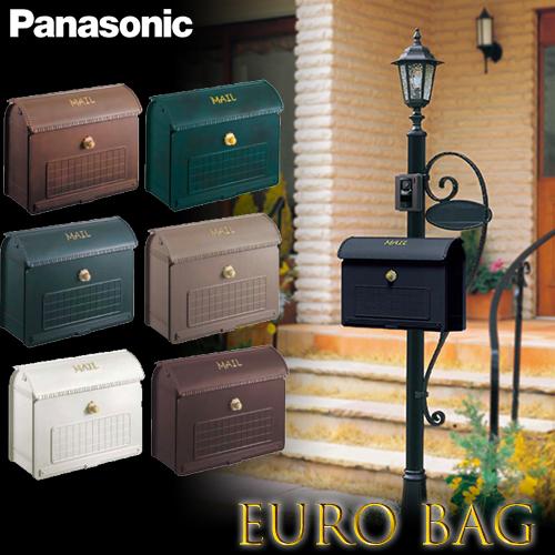 【送料無料】パナソニック サインポスト ユーロバッグ(EURO BAG) ダイヤル錠付 CTR2800 全6色(赤錆色、青銅色、鋳鉄ブラック色、ステンシルバー色、漆喰ホワイト色、エイジングブラウン色)