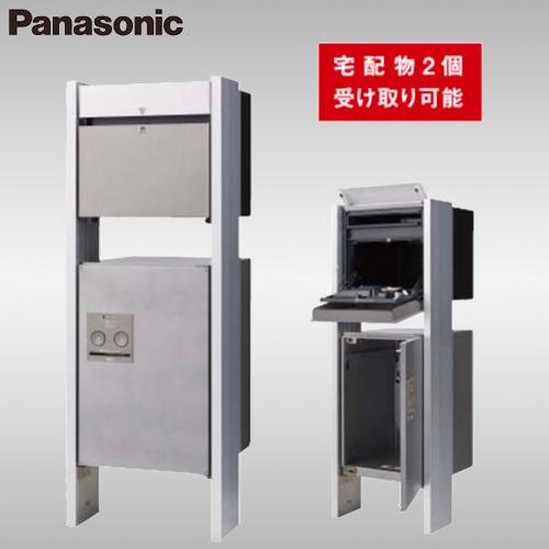 【送料無料】Panasonic パナソニック 宅配ボックス付きサインポスト+宅配ボックス コンボ+専用ポール 大容量セット 各4色 前入れ後出し