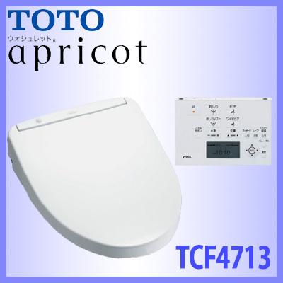 【カードでポイント5倍】【送料無料】TOTO ウォシュレット アプリコットF1 レバー便器洗浄タイプ TCF4713 【ホワイト/パステルアイボリー】