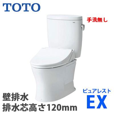 TOTO ピュアレストEX 組み合わせ便器 壁排水タイプ CS330BP + SH332BA 壁排水芯高さ120mm 手洗い無し 便座無し ホワイト/パステルアイボリー【送料無料】